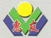 青州市惠友化工产品经营部