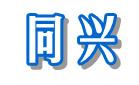 青州同兴包装机械