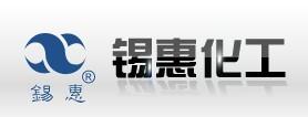无锡市锡惠化工节能设备有限公司