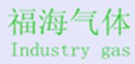 烟台开发区福海气体销售ag国际厅ag8|优惠