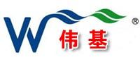 邯郸市伟基铁路器材有限公司