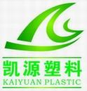 福州凯源塑料制品有限公司