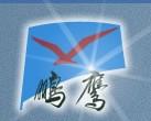 宜興市鵬鷹變壓器有限公司