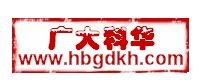 邯郸市广大科华钢材加工有限公司