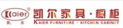 桂林市凱爾家具有限公司
