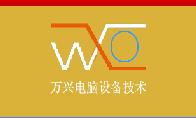 广州万时兴电子产品店