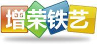 烟台增荣铁艺销售部