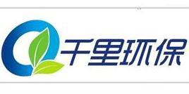 深圳千里环保设备有限公司