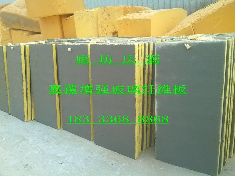 裹覆增强玻璃纤维板供销商 河北优惠的裹覆增强玻璃纤维板批销