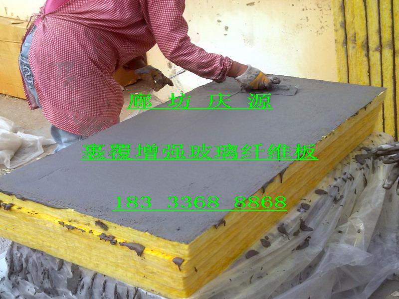 抛售裹覆增强玻璃纤维厂家板:供应廊坊划算的裹覆增强玻璃纤维板
