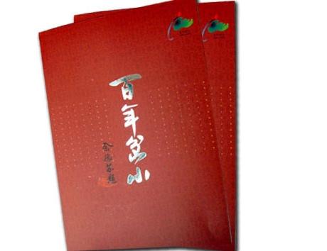 专业画册样本_知名的画册样本设计资讯