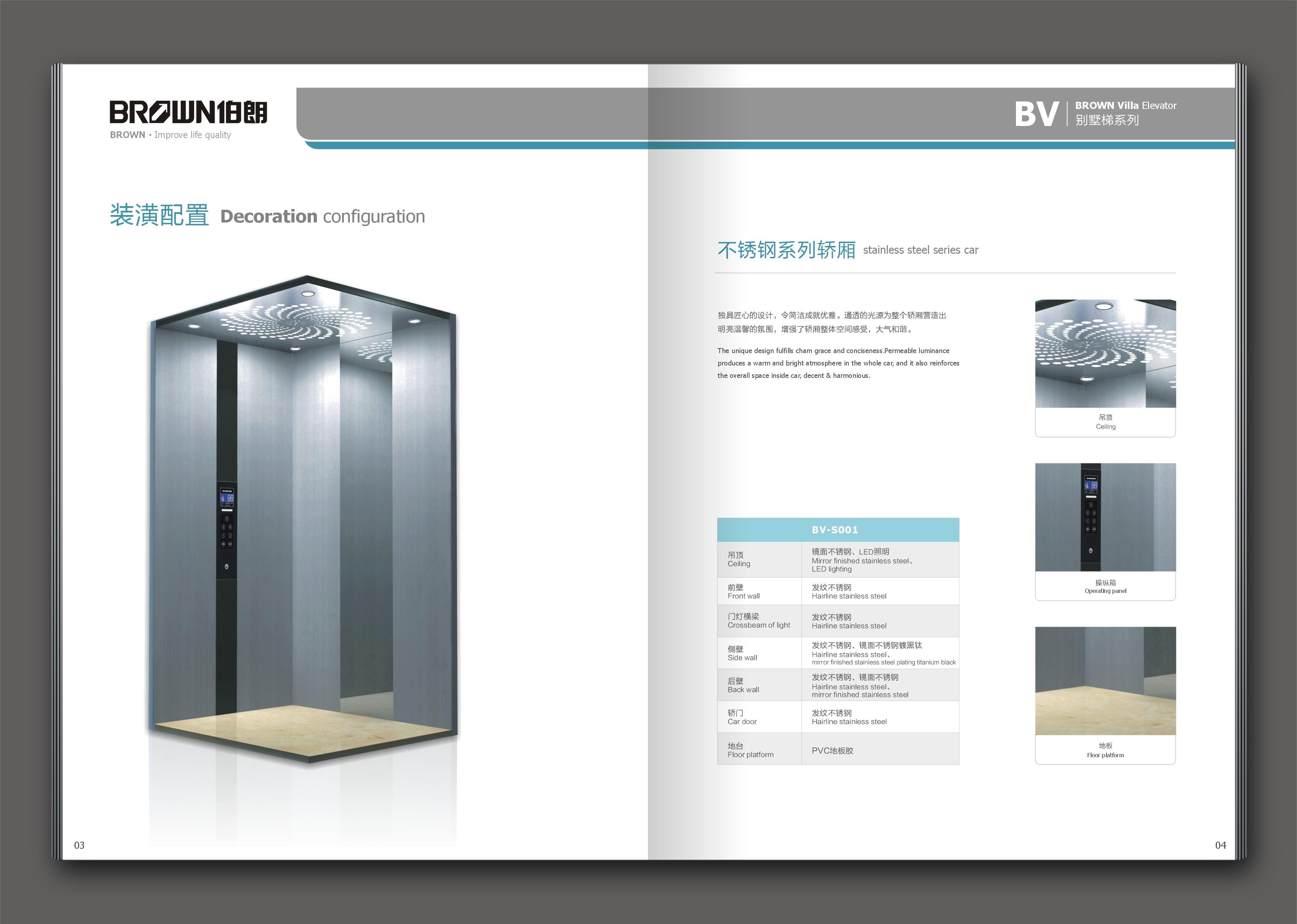 漳州别墅电梯——选优质别墅电梯,就到泉冠电梯