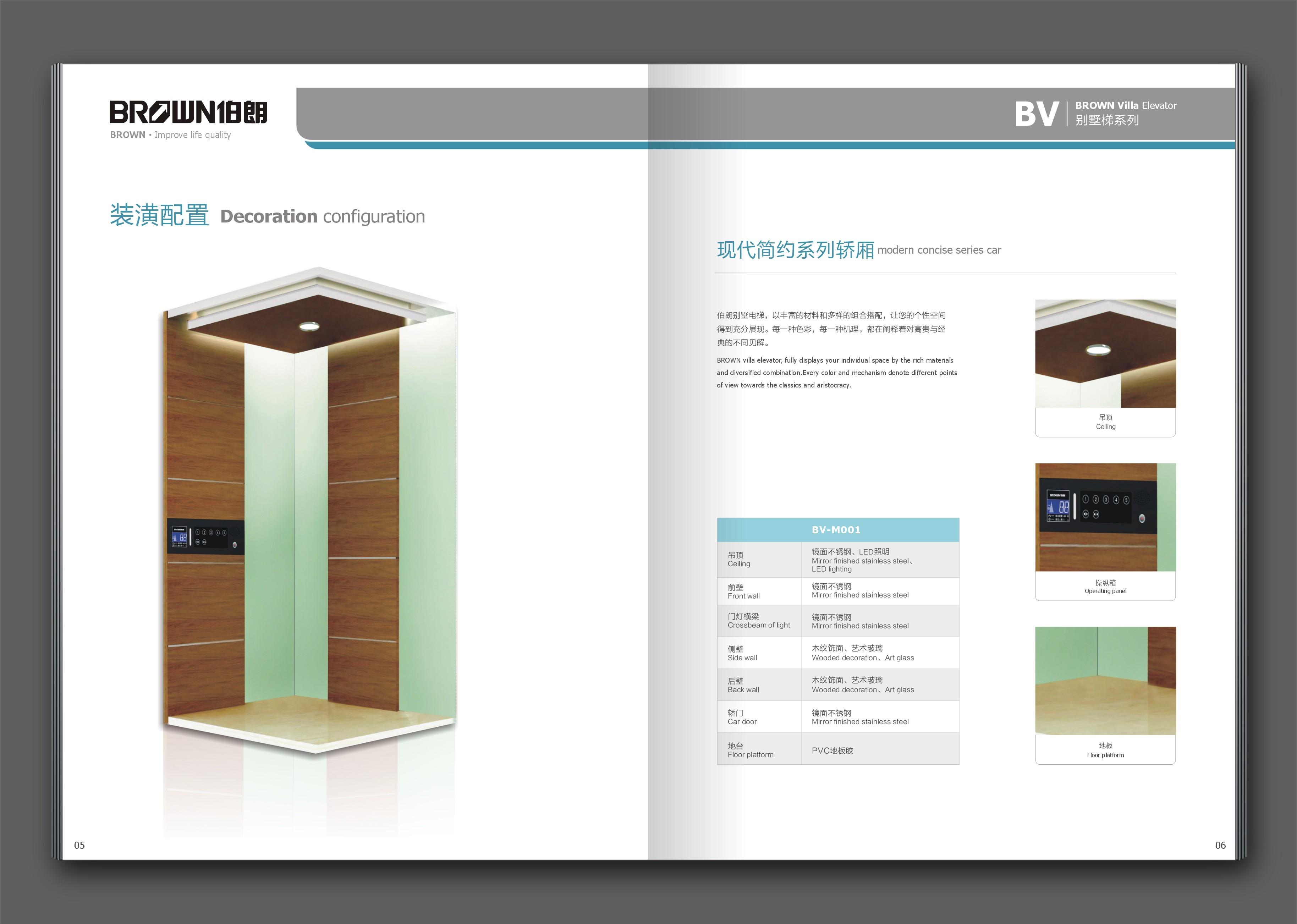 伯朗別墅電梯安裝-選銷量好的別墅電梯-就到泉冠電梯