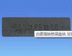 青海水泥垫块厂家首先兰州雪峰钢筋保护层制品厂