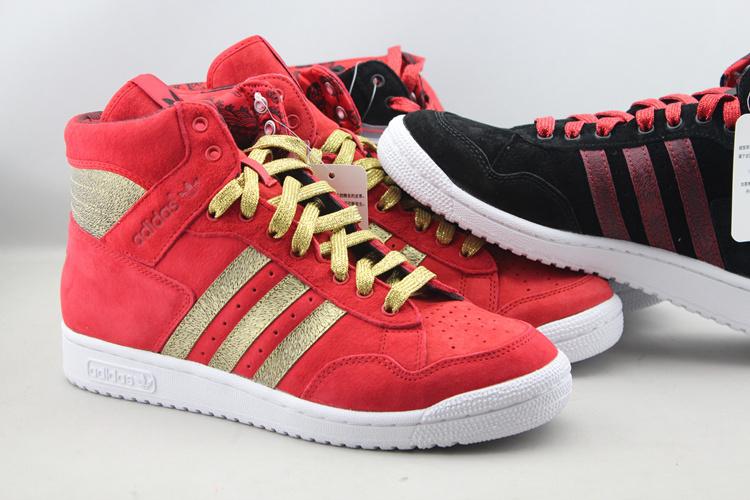 马年新款运动休闲板鞋,阿迪达斯男女跑鞋,阿迪达斯休闲鞋