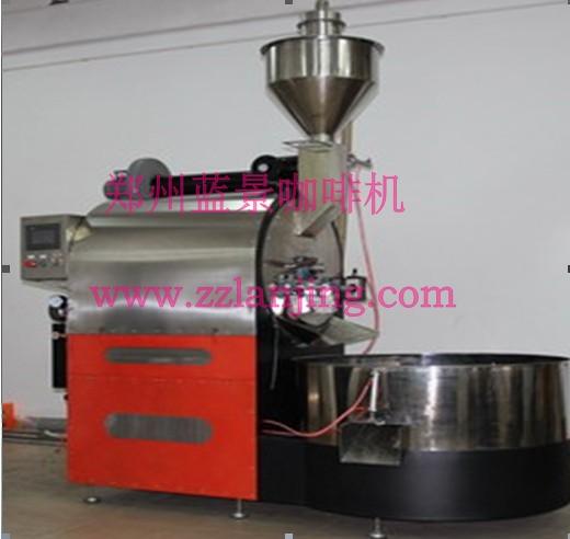 20公斤大型专业咖啡豆烘焙机