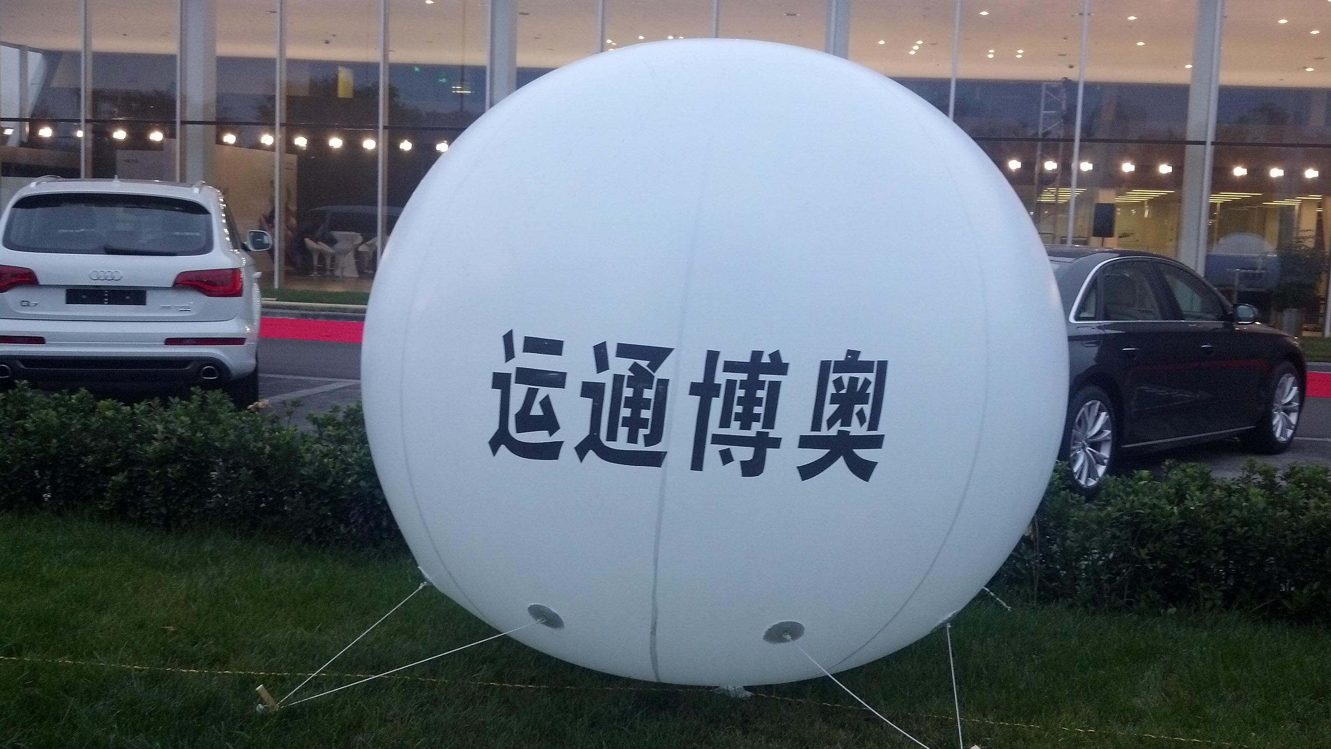 成都新PVC气球 成都PVC气球产品供应商