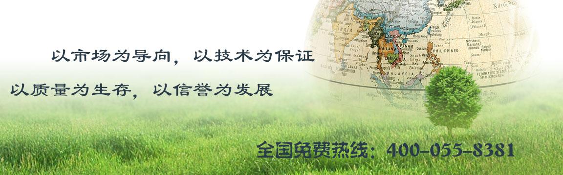 青州市万友铝合金散热器厂