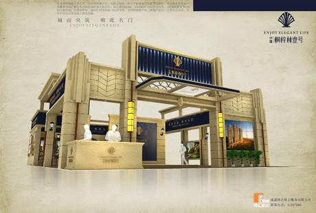 成都展位设计搭建 成都展览展示公司 博达展览