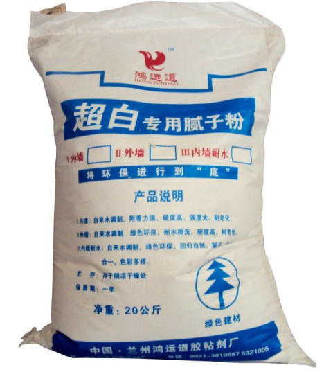 兰州保温材料-品牌好的兰州腻子粉厂商?#33805;? /></a>                     <div class=