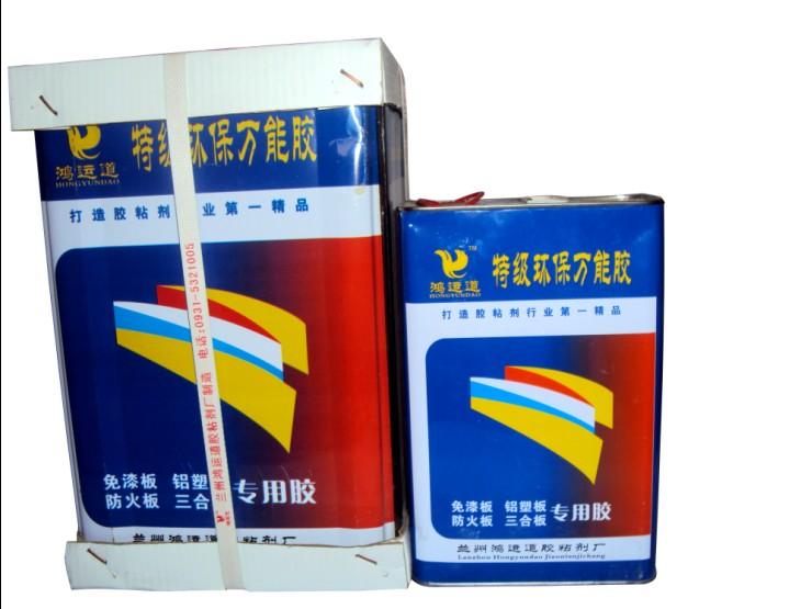 兰州鸿运道胶优质的甘肃万能胶供应 兰州万能胶生产