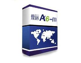 用友致远A6-m协同管理软件
