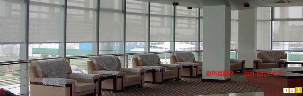 优秀的西安办公窗帘产自西安市    西安办公窗帘