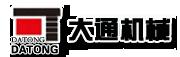 濰坊大通機械制造有限公司