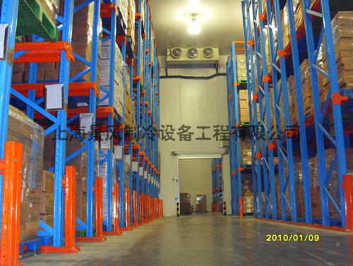 质量超群的物流冷库在哪买?    -出售工业冷库