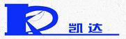 莆田市荔城区凯达贸易有限公司