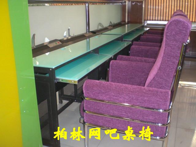 网吧桌椅供应商