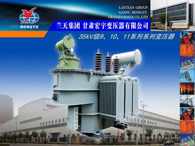 甘肃宏宇供应便宜的35kV风力发电变压器,35kV风力发电变压器厂商推荐