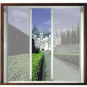 隐形纱窗价格-买优惠的烟台隐形纱窗,就来东阿门窗厂