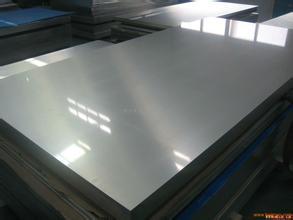 耐磨热板-诚心为您推荐潍坊地区合格的冷板