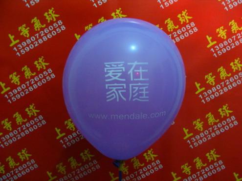 供应优良气球-气球批发