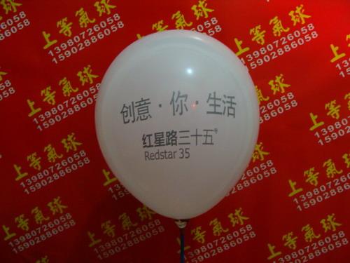 成都新品气球供销_锦江广告气球