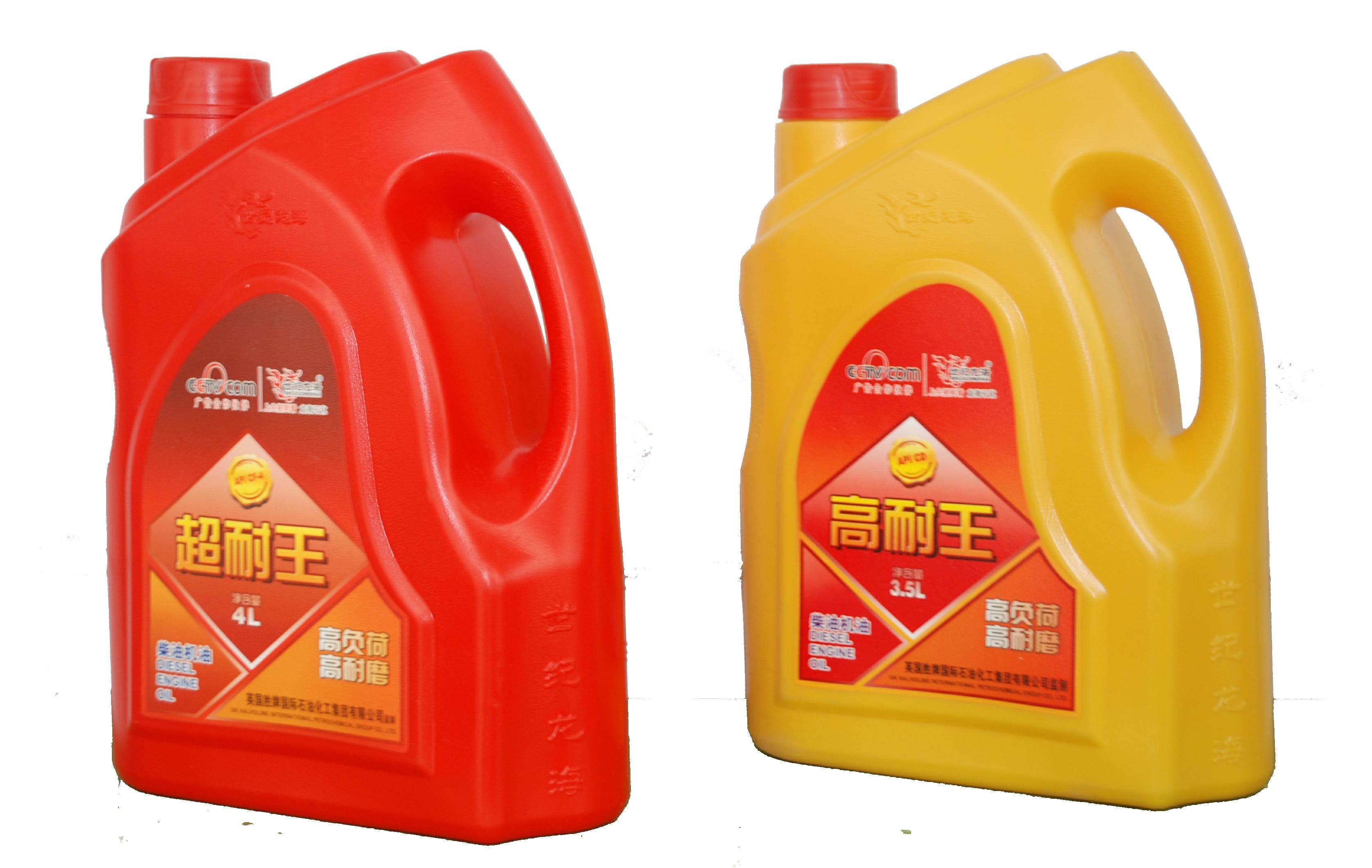 防冻液塑料桶机油桶
