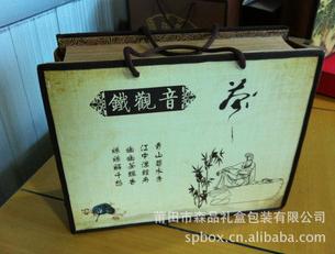 木质茶叶盒 饰品盒 莆田手工盒 莆田包装印刷 莆田纸盒