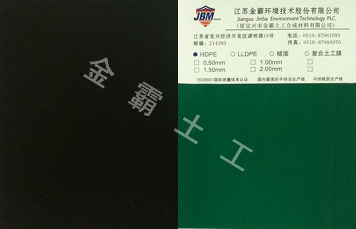 优良HDPE光面土工膜上哪买-HDPE土工膜价位