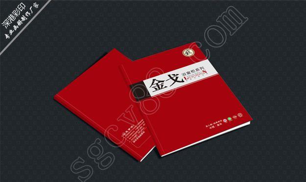 个性浴室柜画册设计-供应郑州好用的浴室柜画册