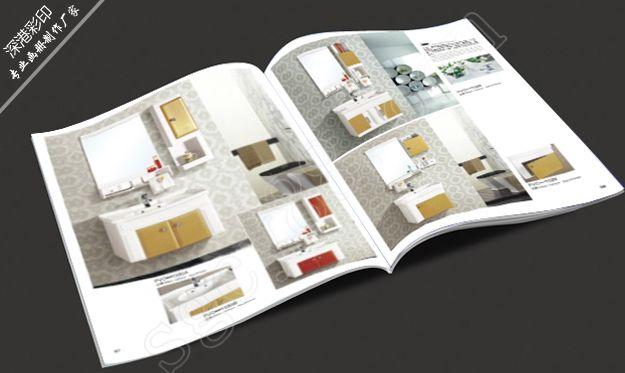 个性浴室柜画册设计-销量好的浴室柜画册销售