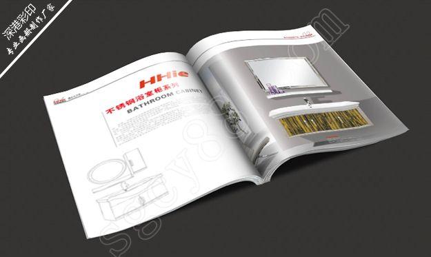 浴室柜画册制作定做-如何选购可信赖的浴室柜画册