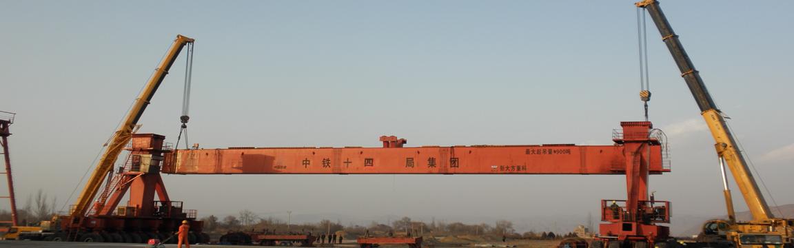甘肃利森大型设备吊装有限公司