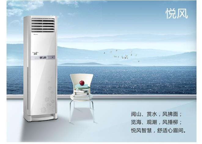 楚雄空调价格 高性能的昆明空调上哪买