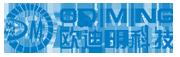 肇慶市歐迪明科技有限公司