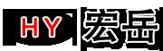 臨朐宏岳建材廠