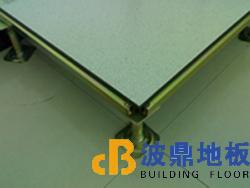 红古全钢PVC抗静电地板-选购全钢PVC抗静电地板就来波鼎防静电地板