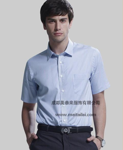 广元衬衫定做_男士衬衣定制_美泰来