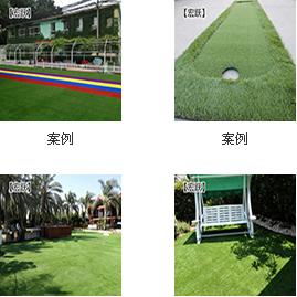 人工草坪厂家:口碑好的草坪地毯无锡哪里有