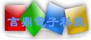 郑州言鼎电子科技有限公司